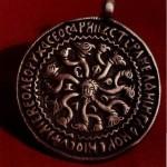 Срібний змійовник зі Спаської Церкви в Галичі (Крилосі). ХІ ст.(реверс)