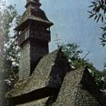 Дерев'яна церква. Закарпаття. XV-XVII ст