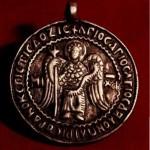Срібний змійовик зі Спаської Церкви в Галичі (Крилосі). ХІ ст.(аверс)