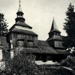 Церква св.Духа. Місто Рогатин. 1620