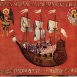 Морський прапор Війська Запорозького. XVIII ст.