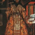 Портрет Дмитрія Роствоського (Данила Туптала). XVIII ст.