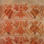 Рушник. (Полотно, бавовняні нитки, гладь, штапівка). Вінничина, XIX ст.