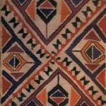 Рушник. (Лляне полотно, бавовняні нитки, гладь, штапівка). Вінничина, XIX ст.