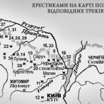 Хрестиками з номерами на карті позначені місця запису відповідних треків аудіо частини диску