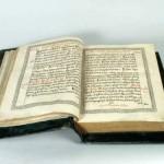 """Євангеліє Свято-Успенського собору, на якому приймали присягу учасники Переяславської ради. НІЕЗ """"Переяслав"""""""