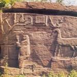 Буша (Вінницька область). Давньослов'янський печерний храм. VI – VII ст.