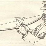 Бандурка. І.Д.Назіна. Білоруські народні музичні інструменти. Мінськ, 1982
