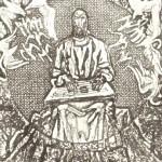 """Гусляр. Ілюстрація Г.В.Якутовича до """"Слово о полку…"""""""