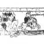 Битва з половцями на р. Сольниці. Зображення змія, що символізує ворога. Радзивилівський літопис. XV ст.