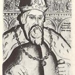 Король Данило Романович. 1205 -1264