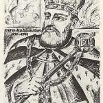 Король Лев Данилович. 1270 – 1301