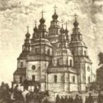 Новомосковский собор