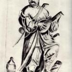 Козак-бандурист. Малюнки Києво-Лаврської іконописної майстерні