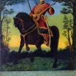 Козак-бандурист. Кінець ХІХ- поч. ХХ століть. Полотно, олія, 83 х 81, ПХМ
