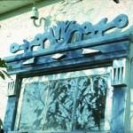 с. Біла Криниця, Київщина, серед. ХХ ст., Слайд Л.Лисенко, 1981 р. Фото Л.Лисенко.