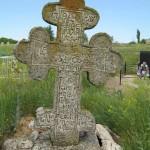 Козацький хрест с.Cебине