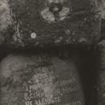 Народний пам'ятник Тарасу Шевченку в с. Печері
