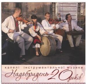 Nadobryden CD